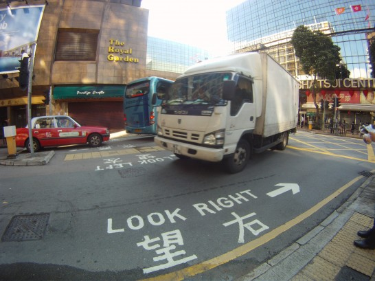 hong kong look right on road